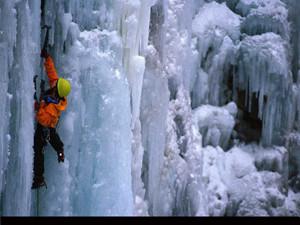 Учет лавинной опасности