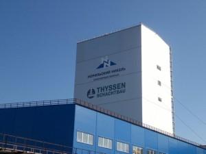 Нанесение крупногабаритных логотипов компаний на здания, объекты и сооружения