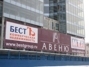 Монтаж баннера «Бест» на Аптекарской набережной